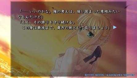 fate_ha_35_cs1w1_960x544.jpg