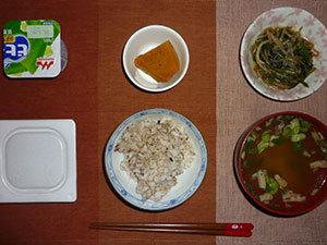 meal20180117-2.jpg