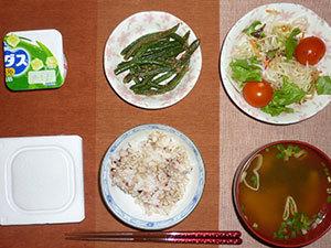 meal20180118-2.jpg