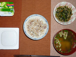 meal20180120-2.jpg