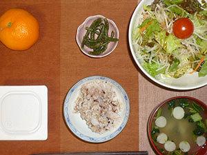 meal20180123-2.jpg