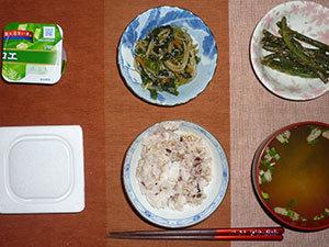 meal20180125-2.jpg
