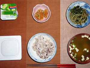 meal20180127-2.jpg