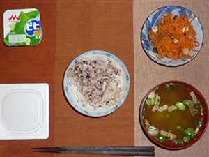 meal20180129-2.jpg