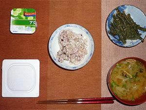 meal20180130-2.jpg