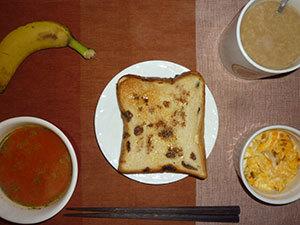 meal20180131-1.jpg