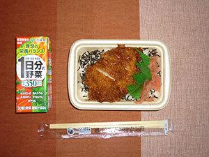 meal20180131-2.jpg