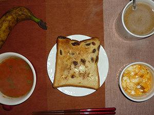 meal20180201-1.jpg