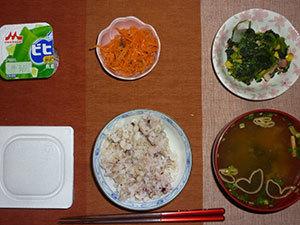 meal20180201-2.jpg