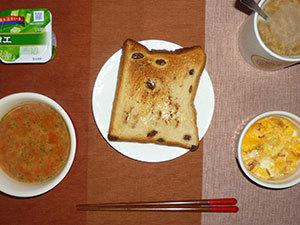 meal20180202-1.jpg