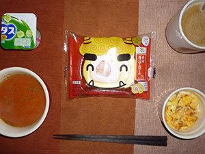meal20180203-1.jpg