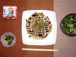 meal20180205-2.jpg