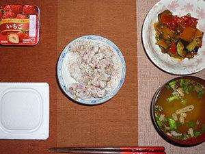 meal20180207-2.jpg
