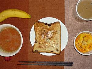 meal20180212-1.jpg