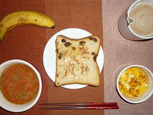 meal20180213-1.jpg
