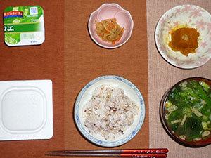 meal20180215-2.jpg