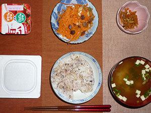 meal20180221-2.jpg