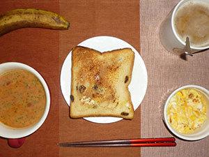 meal20180222-1.jpg