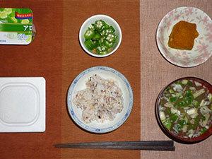 meal20180222-2.jpg