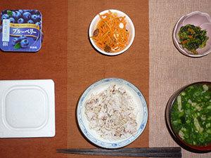 meal20180224-2.jpg