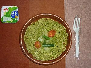 meal20180301-1.jpg