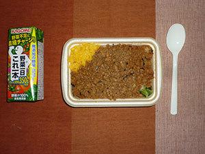 meal20180307-2.jpg