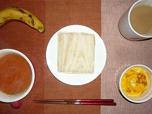 meal20180309-1.jpg