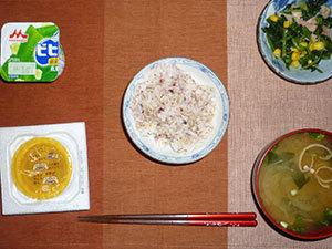 meal20180315-2.jpg