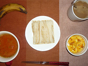 meal20180316-1.jpg