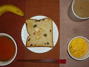 meal20180326-1.jpg
