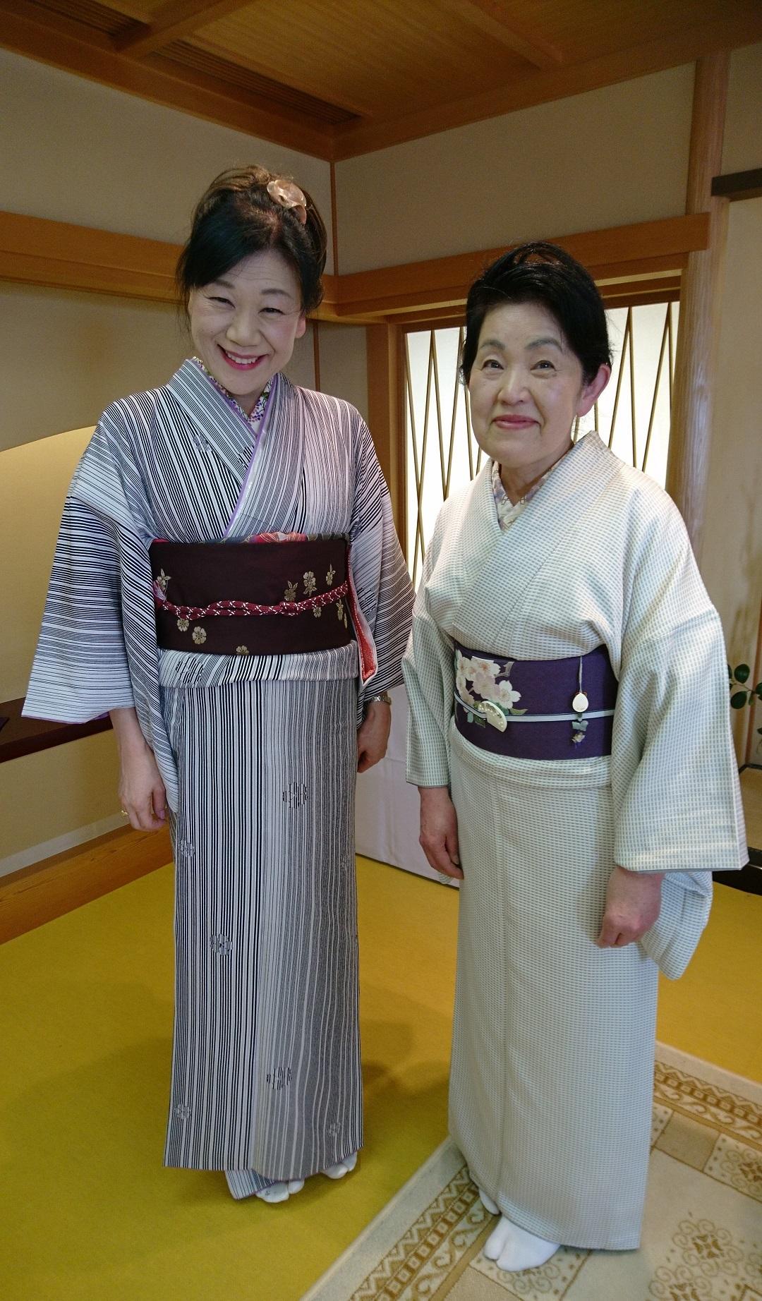 burogu-kimono kakou