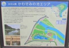 mizumoto180225-201.jpg
