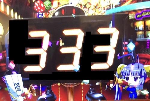 2018.0311.44