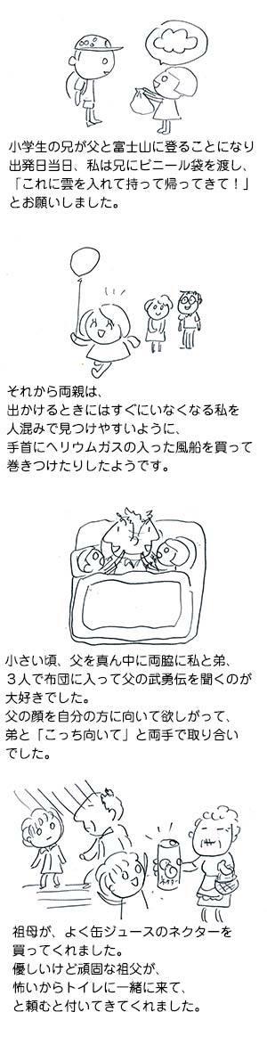 180326_読者