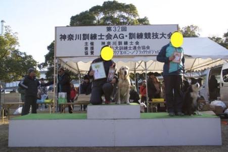 アジ 神奈川訓練士会
