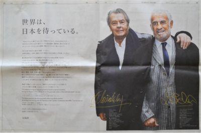 20180105読売新聞