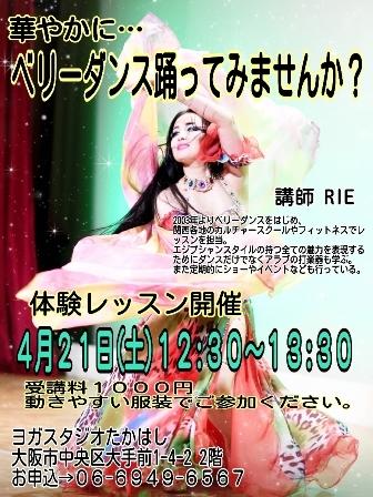 18-03-01-18-29-18-599_deco.jpg