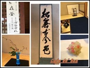 yuzuru181a.jpg