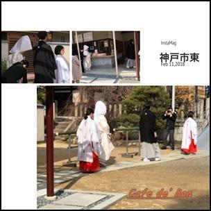 yuzuru182a.jpg