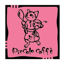 piccolo caffeシール30mm