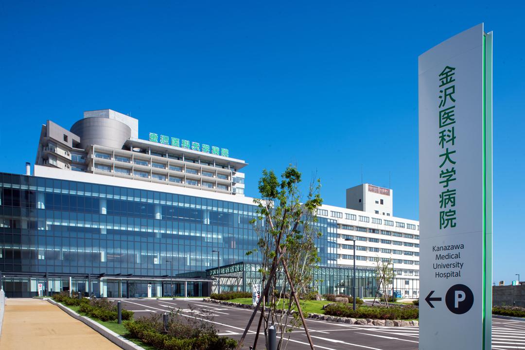kanazawaikadai_exterior.jpg