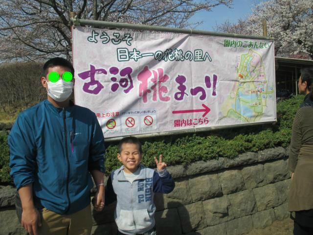 snap_yomesyuutomeguti_201832133045.jpg