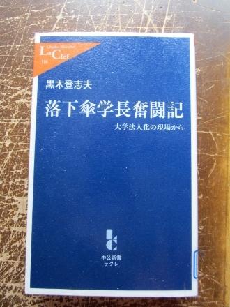 IMG_1994 (330x440)