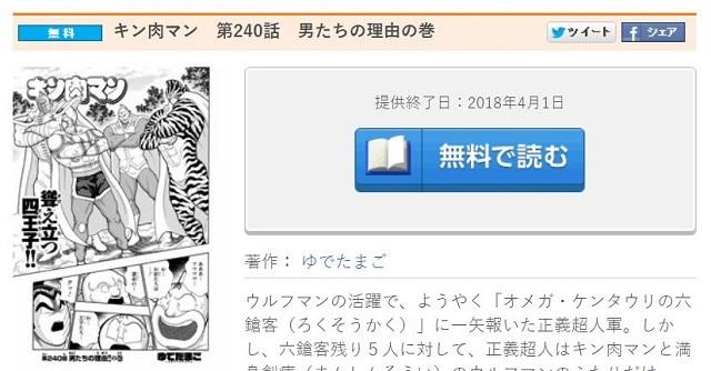 blog20180331_001.jpg