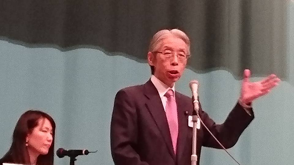 【社民党定期全国大会②】-1