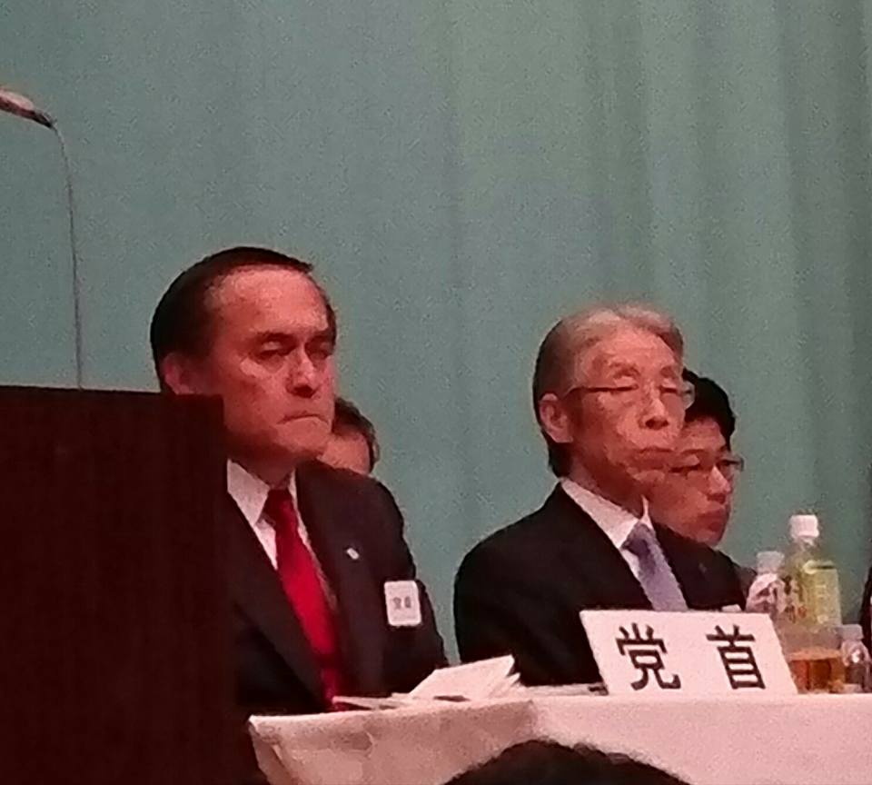 【社民党定期全国大会②】-2