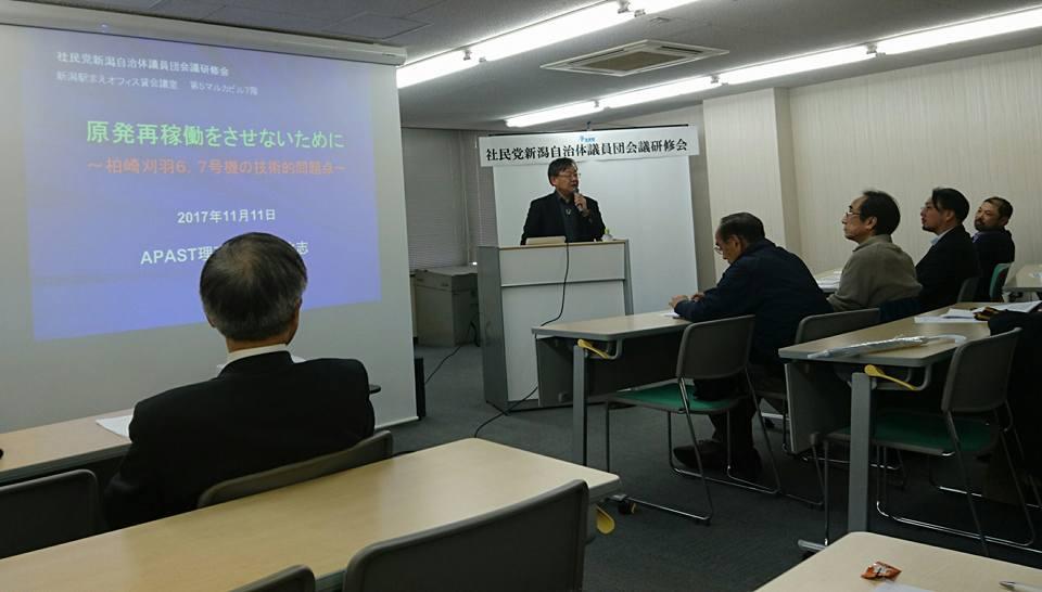 【社民党自治体議員研修会】-3