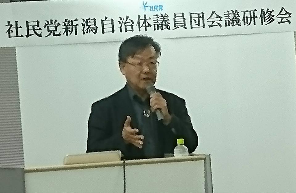 【社民党自治体議員研修会】-2
