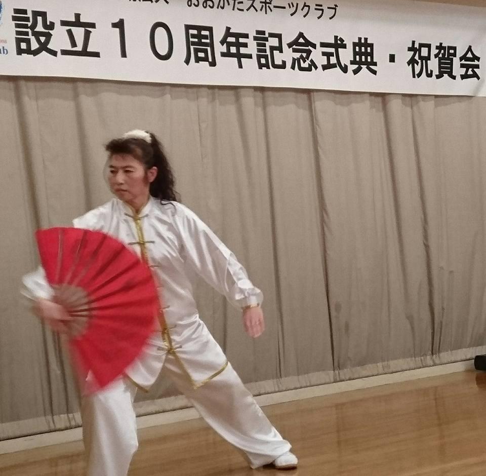 【おおがたスポーツクラブ10周年記念式典・祝賀会】-3