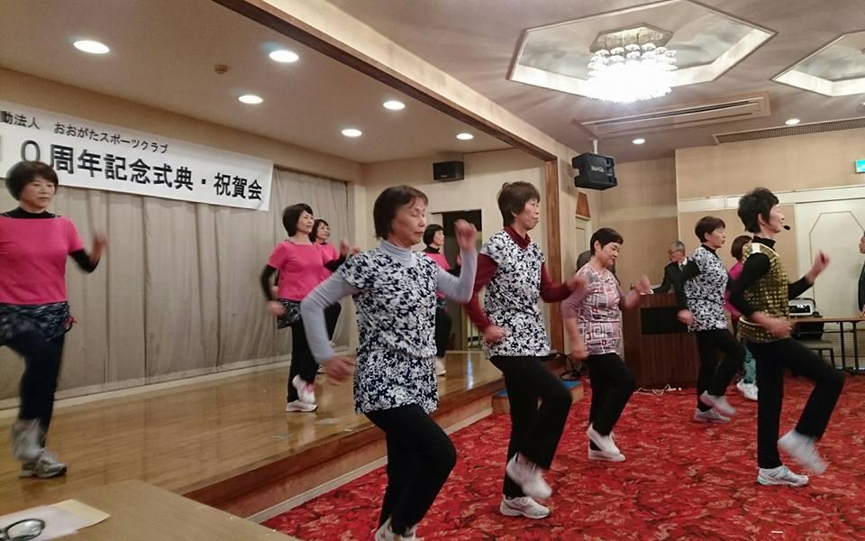 【おおがたスポーツクラブ10周年記念式典・祝賀会】-4
